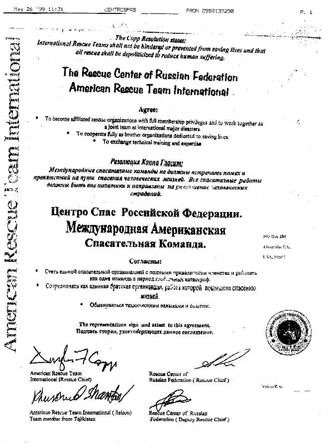 Copy of ARTI and Russian Agreement.jpg (95536 bytes)