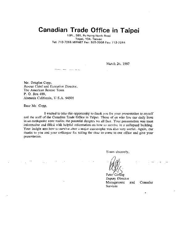 Copy of Canadian Trade Office in Taipei.jpg (38227 bytes)